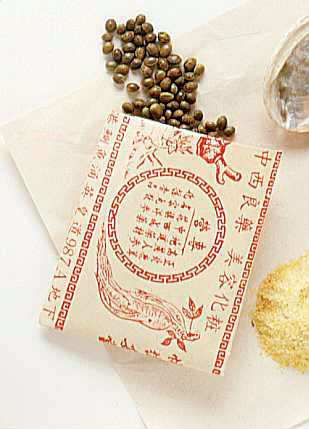 Stylish and elegant chinese package of cannabis seeds.
